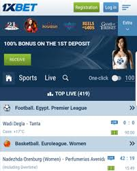 Application 1xbet for Windows